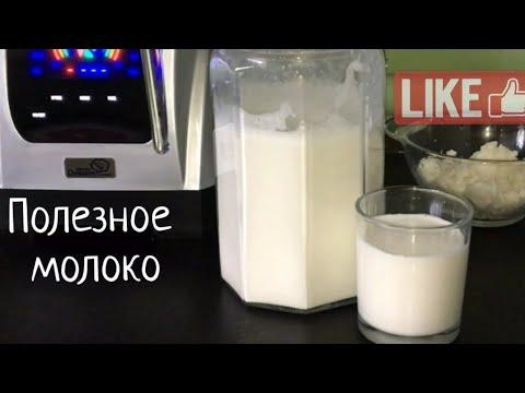 Сделать миндальное молоко в домашних условиях