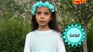 قناة طه للأطفال، أسماء الله الحسنى (مقطع تعليمي للأطفال)
