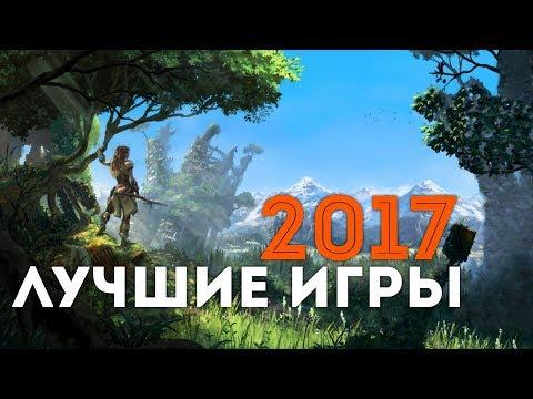 Gamesblender 342: лучшие игры 2017 года