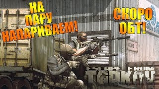 🔴 EFT: Escape from...