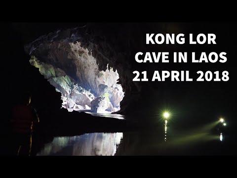 KONG LOR CAVE IN LAOS, 21 April 2018[iPortfolio]