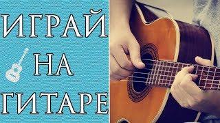 Дворовые (Армейские) Песни Под Гитару (Часть 1)
