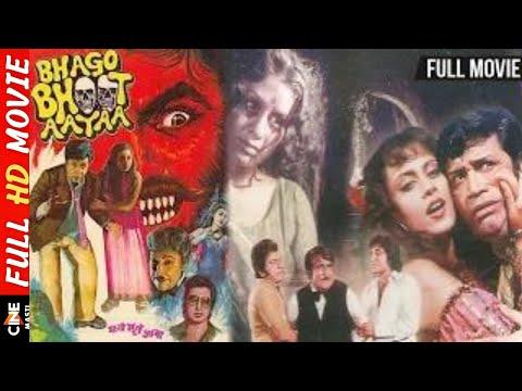 Bhago Bhoot Aaya   भागो भूत आया   Full Hindi Movie