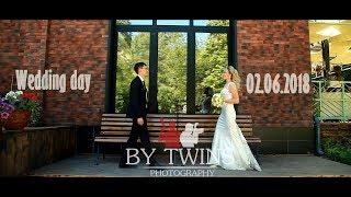 Wedding day 2 июня