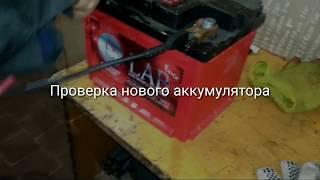 Аккумулятор ELAB елаб обман