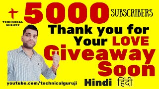 [Hindi] Thank you for your Love: 5000 Subs Giveaway coming soon