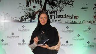 تعيين أول امرأة في منصب رياضي في السعودية