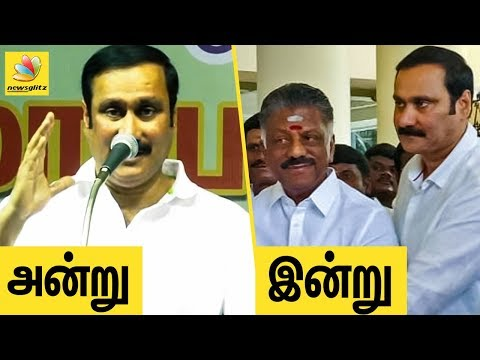 Anbumani Ramadoss Version 2.0 | Before And After Joint  | PMK , Elections 2019