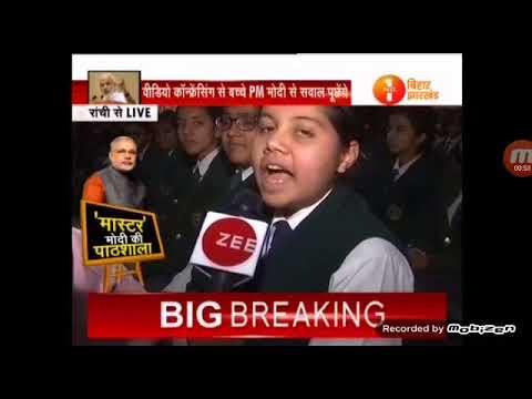 Live Telecast of Pariksha Per Charcha