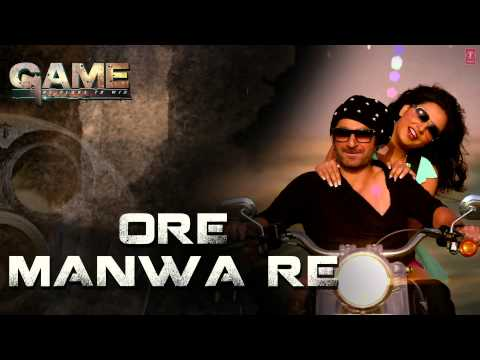 Ore Manwa Re Full Song (Audio) - Arijit Singh and Akriti Kakkar - Game Bengali Movie 2014