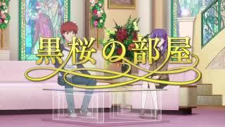【黒桜の部屋】桜がぶっちゃけすぎw 藤村大河 検索動画 10