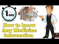 How to know medicine(tablet) Information