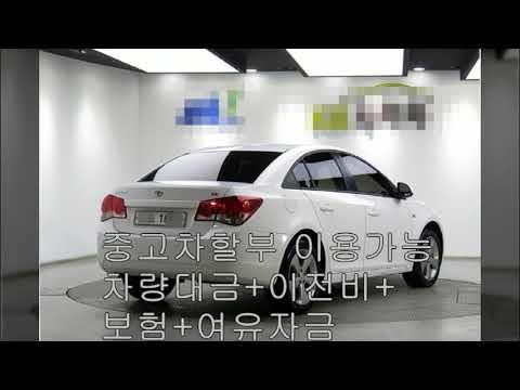 부천국민차매매단지인천중고차매매단지라세티프리미어2010년식중고차할부