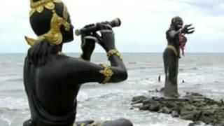 ผีเสื้อสมุทร (รักเกินจะหักใจ) - มินตรา น่านเจ้า (Official Audio)