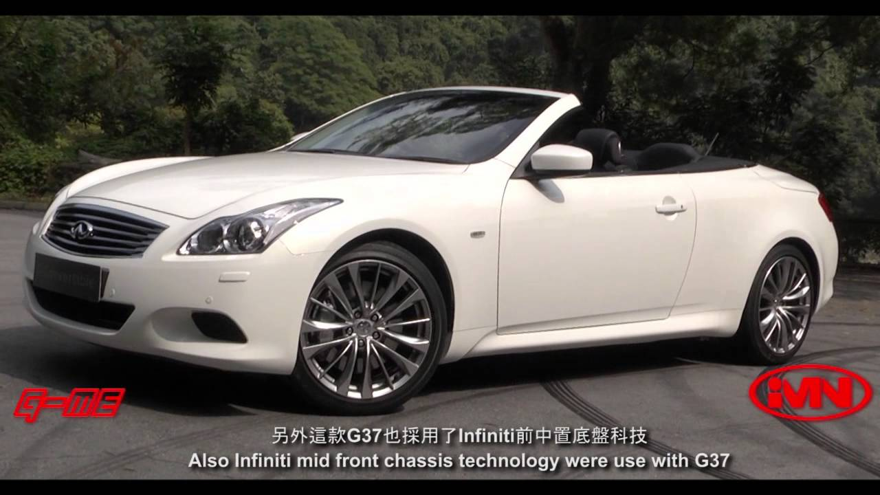 The new 2013 infiniti g37 convertible youtube vanachro Image collections