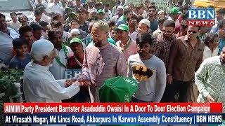 aimim-president-barrister-asaduddin-owaisi-public-meeting-election-campaign-at-virasath-nagar