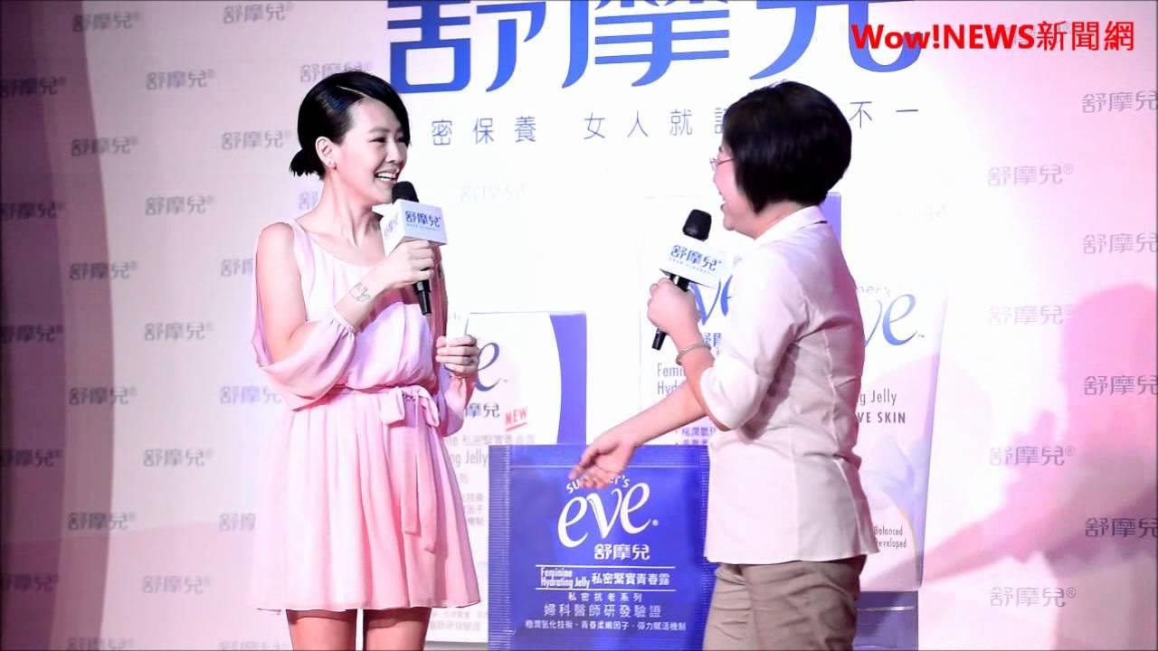 20120706 大內高手小S 靠舒摩兒擁有「青春肉體」 - YouTube