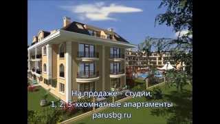 видео купить недорогое жилье в болгарии