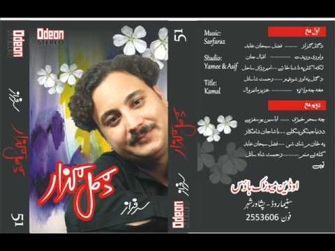 SARFARAZ NEW ALBUM DA GUL GUZAAR 10