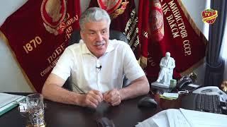 Грудинин и ЕСПЧ | В России нет справедливой судебной системы - это факт