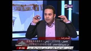 محمود بدر عن أداء الحكومة: ''انتوا بتدوسو على الغلابة ''
