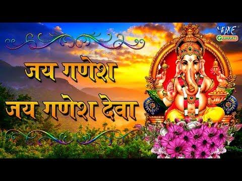 जो-यह-गणेश-जी-की-आरती-सुनता-है-उसे-कभी-धन-की-कमी-नहीं-होती---jai-ganesh-jai-ganesh-deva-||