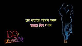 Churi Korecho Amar Monta Khurshed Alom Bangla Karaoke ᴴᴰ DS Karaoke