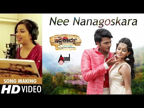 Ishtakamya Kannada Movie | Nee Nanagoskara | Vijay Suriya, Mayuri, Kavya Shetty | Shreya Ghoshal thumbnail
