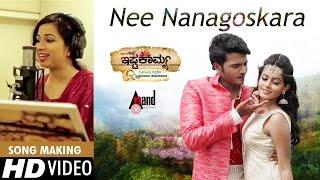 Ishtakamya Kannada Movie | Nee Nanagoskara | Vijay Suriya, Mayuri, Kavya Shetty | Shreya Ghoshal