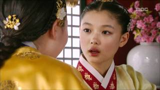 해를 품은 달 - Moon embracing the Sun, 3회 EP03, #11