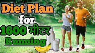 Full day diet plan for 1600 Meter Running?? ||Hindi||
