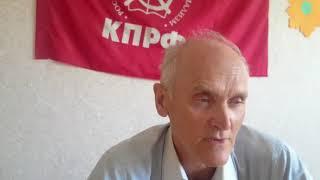 Главный коммунист Бердска призывает выйти на пикет