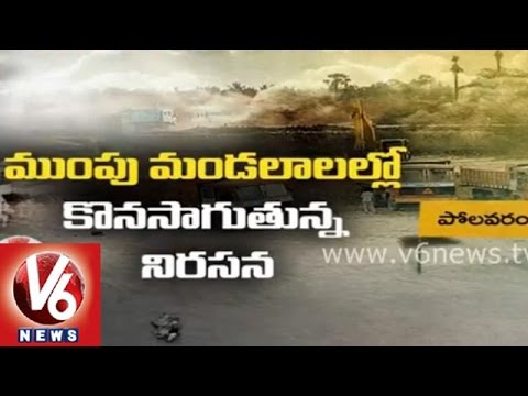 AP government to make Polavaram submergence mandals into a district
