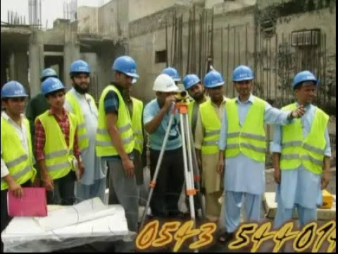Asian Technical College Chakwal Punjab / free safety courses/ land surveyor/
