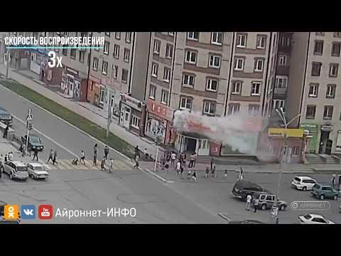 Пожар. г. Северобайкальск. Центр (магазин ДНС) 27.07.2017 (качество 2К)