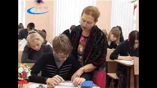 МЕДАЛЬ «ЗА СЛУЖБУ ОБРАЗОВАНИЮ»: ЛУЧШИЙ УРОК СЛОБОДСКОГО ПЕДАГОГА -- ОДИН ИЗ ЛУЧШИХ В РОССИИ