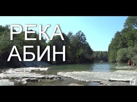 рыбалка в абинском районе в краснодарском крае