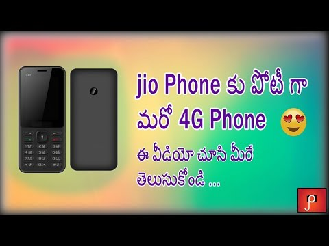 BSNL Micromax Bharat One 4G Phone Full Specifications In Telugu