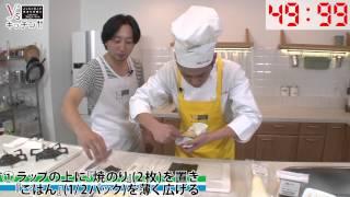 """イシバシハザマ 硲が""""おにぎらず""""の1分クッキングに挑戦! Y'sキッチン..."""