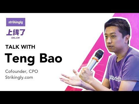 Le Wagon Talk with Teng Bao, CPO Co-founder, Strikingly.com / SXL.cn on WeChat mini programs 小程序