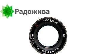 Обзор ЮПИТЕР-8 П