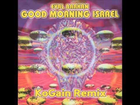 eyal barkan good morning israel