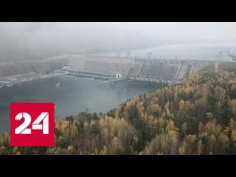 Красноярской ГЭС исполнилось 50 - Россия 24