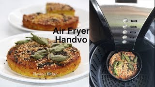 Air Fryer Handvo Video Recipe - Savory Semolina Bread Cake| Bhavna