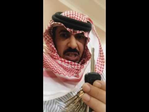 تيس المحششين أبو بدر الشمري Youtube