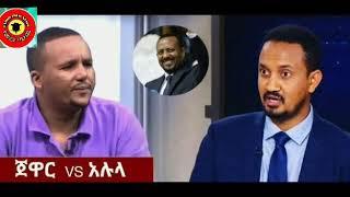 Ethiopia- በጣም ደስ የሚል ዜና June 17,,2018. [ መታየት ያለበት ]