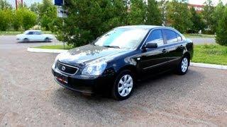 видео Автомобили Kia Magentis: продажа и цены