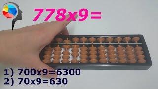 Ментальная арифметика. Умножение трехзначных на однозначные. Урок №16.