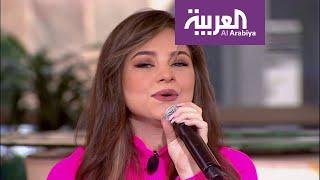 بيسان اسماعيل تغني لصباح العربية وتقول: لم أخضع لإجراءات تجميل