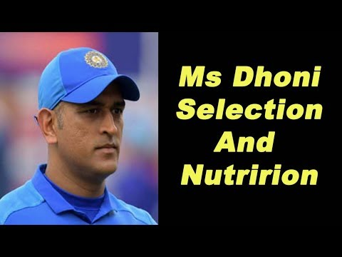 MS Dhoni's Nutrition : Sourav Ganguly To Discuss MS Dhoni's Future With Selectors On October 24
